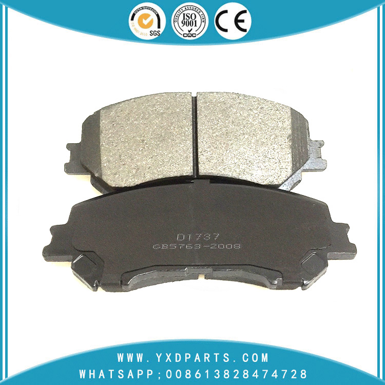 Good Brake pad with Cheap price oem D1060-4BA0A for nissan